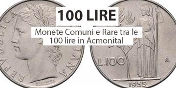 100-lire-rare-italiane-monete