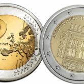 2 Euro Spagna 2020 – Architettura mudéjar d'Aragona