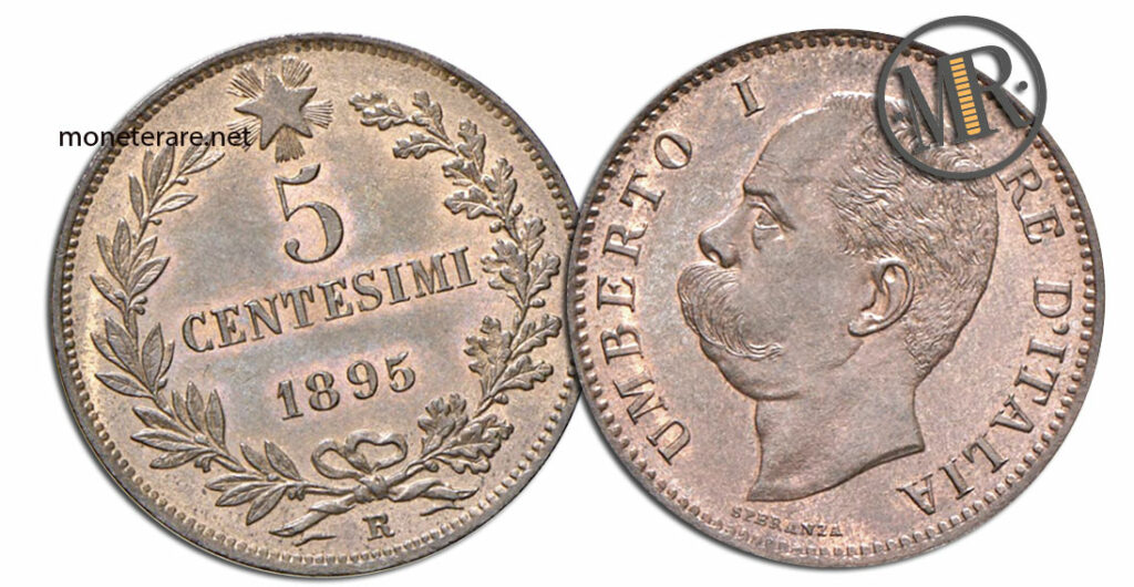 5 Centesimi Umberto I - valore della moneta rara