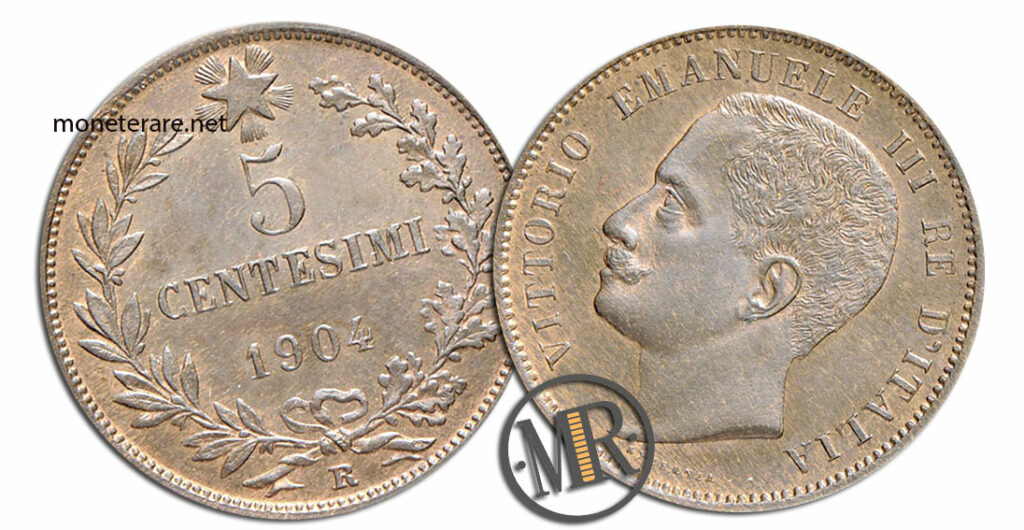 5 Centesimi Vittorio Emanuele III 1904 - valore della moneta rara