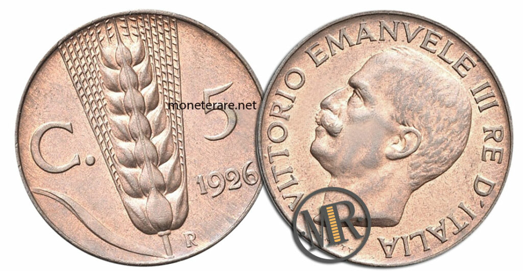 5 Centesimi Vittorio Emanuele III Spiga - valore della moneta rara