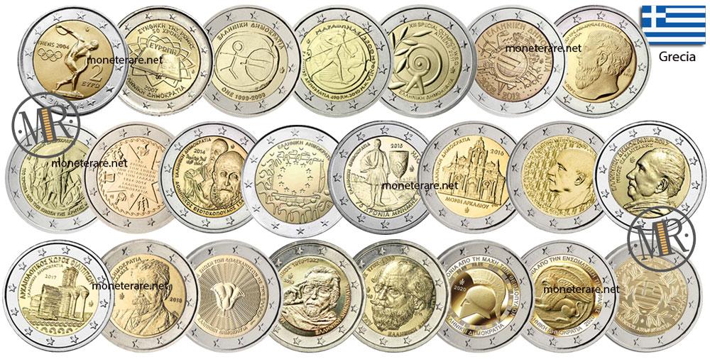 2 Euro Commemorativi Grecia