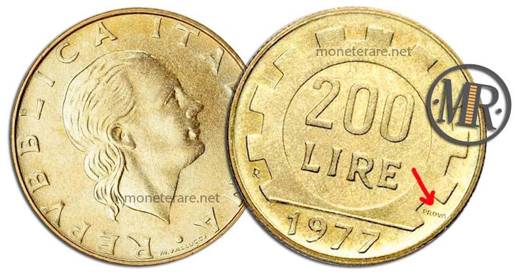 200 Lire 1977 PROVA