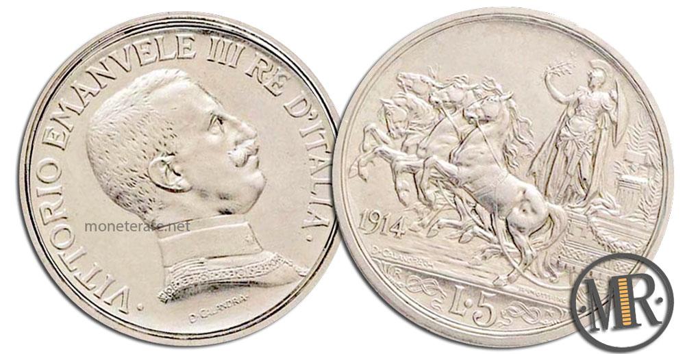 5 Lire Coins Vittorio Emanuele III Quadriga Briosa